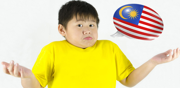 Forex Trading in Malaysia for Beginners - Complete Guide for